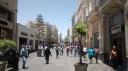 Centro de Arequipa
